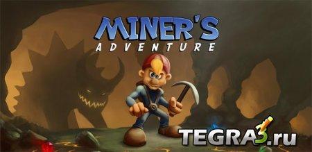 Miner's Adventure  (Суперный Малв)