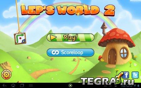 Lep's World 2 (No Ads) v1.1