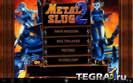 METAL SLUG 2 v1.1