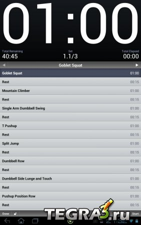 Interval Timer - Seconds Pro v0.9.5