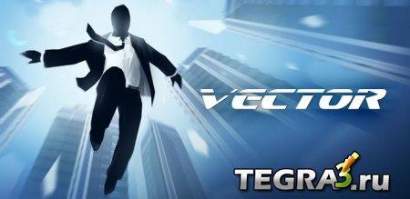 Vector +