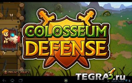 Colosseum Defense v1.0.2 Mod [свободные покупки]