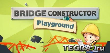 Bridge Constructor Playground  build 104012