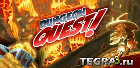 Dungeon Quest (Город и боец)