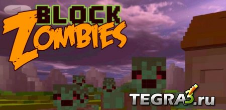 Block Warfare: Zombies
