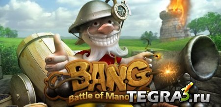 Bang: Battle of Manowars  (Битва Мановаров)