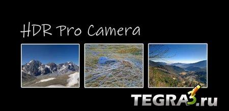 HDR Pro Camera