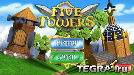 Five Towers  (online)