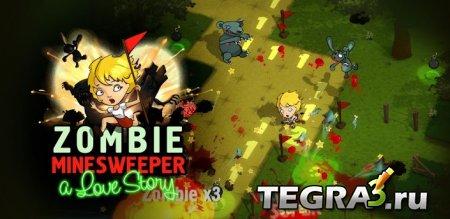 Zombie Minesweeper  DXT