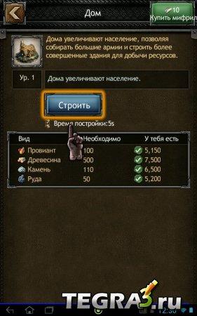 Hobbit: King. of Middle-earth v4.0 [Online]