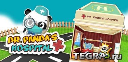 Dr Panda's Hospital (Больница Dr. Panda)