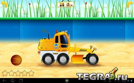 Cars in sandbox: Construction v1.0