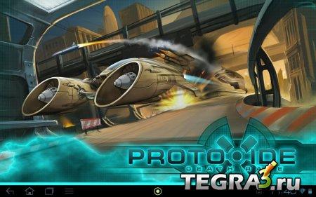 Protoxide: Death Race v1.1.7