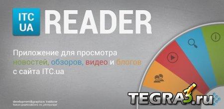 ITCReader
