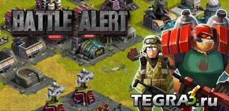 Battle Alert - Red Uprising (Online)