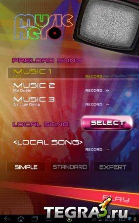 Music Hero v1.9