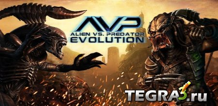 AVP: Evolution (Alien vs. Predator: Evolution)