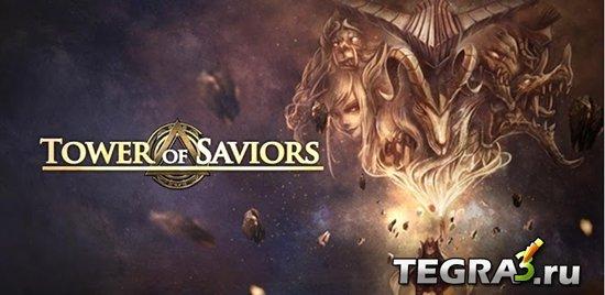 Tower of Saviors  (Online)