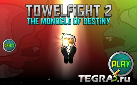 Towelfight 2 (обновлено до v1.1.8)