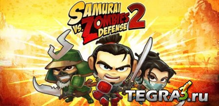 иконка SAMURAI vs ZOMBIES DEFENSE 2  +