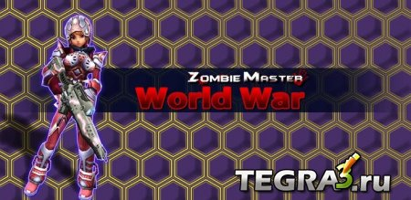 Zombie Master World War