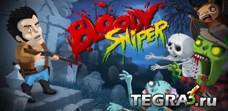 Bloody Sniper HD Premium  + (мобильная версия )