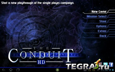 The Conduit HD (Full) v1.07 [Levels-Unlocked]