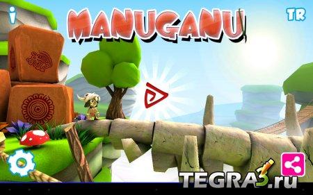 MANUGANU v1.0.5