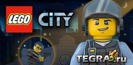 LEGO® City Spotlight Robbery