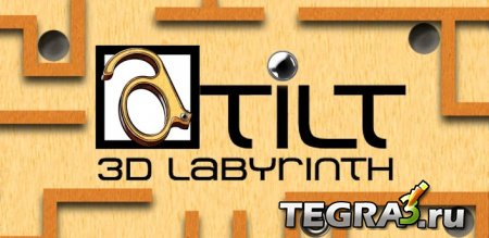 aTilt 3D Labyrinth