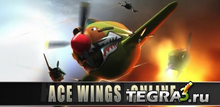 Ace Wings: Online