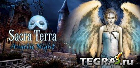 Сакра Терра: ночь ангела (Sacra Terra Angelic Night)  Full