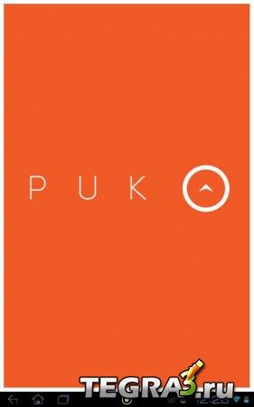 PUK (обновлено v1.1)