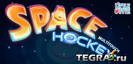 Space Hockey Kids