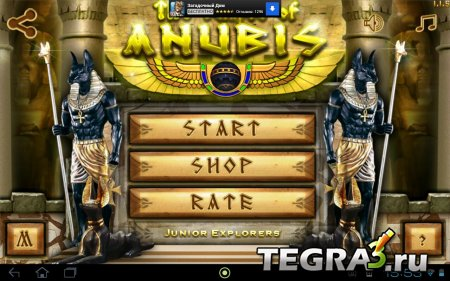 Egypt Zuma – Temple of Anubis v.1.3.3