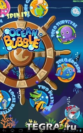 (HD) Ocean Bubble Shooter Pro v1.3.20