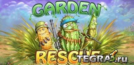 Garden Rescue  Full