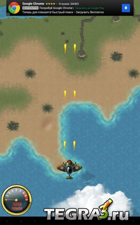 Aces of the Luftwaffe v1.3.9 [Mod money]