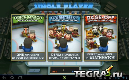 Ice Rage (обновлено до v1.0.2)