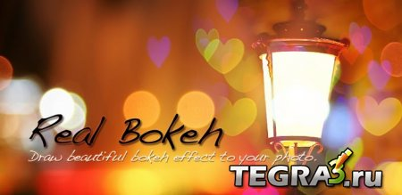 Real Bokeh (Light effect)