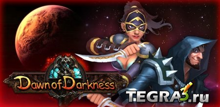Dawn of Darkness  Online