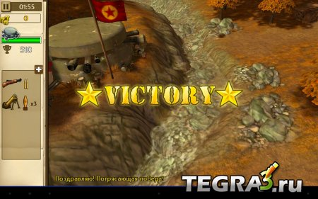 Hills of Glory 3D v1.2.0.6670 (Unlocked/Mod Money)