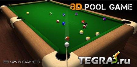 3D Pool Game