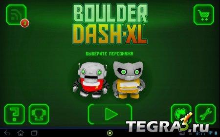 Boulder Dash®-XL™ v1.0.3