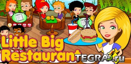 Little Big Restaurant
