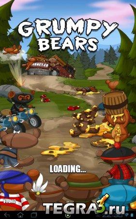 Grumpy Bears v1.0.61 [свободные покупки]