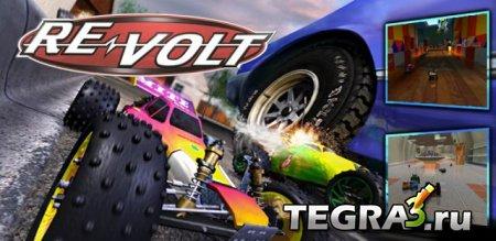 RE-VOLT Classic (Premium) (полная версия)