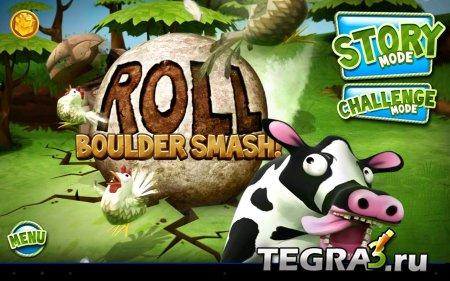 Roll: Boulder Smash! v1.0.4