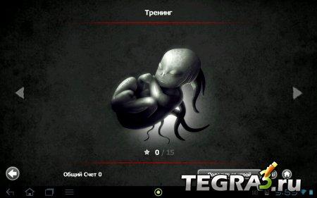 Tentacle Wars v2.0.11