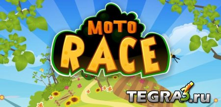 Moto Race  Mod (Unlimited Money)